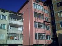 изолация на жилищен блок